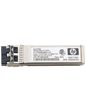 Transceptor HP 8GB (AJ718A)